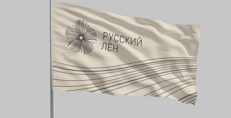 Русский лён