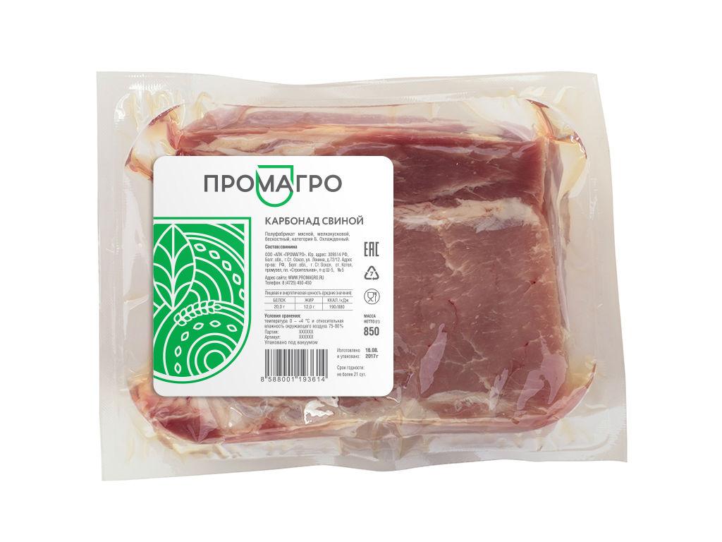 Карбонад свиной - продукция АПХ «ПРОМАГРО»
