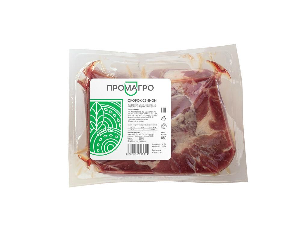 Окорок свиной - продукция АПХ «ПРОМАГРО»