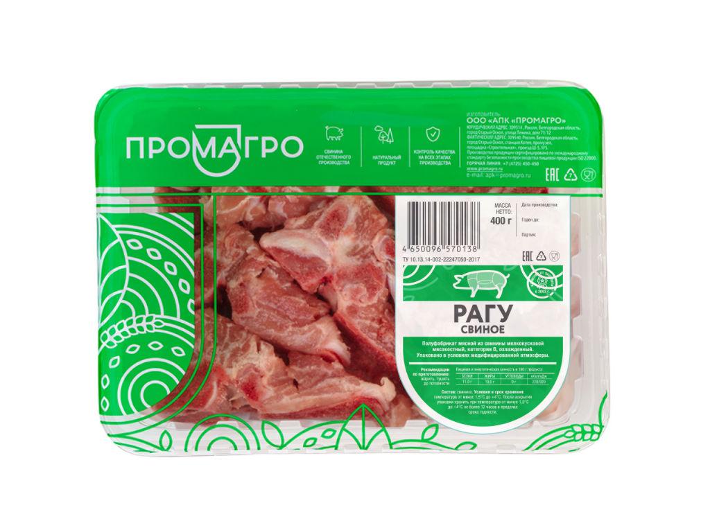 Рагу свиное - продукция АПХ «ПРОМАГРО»