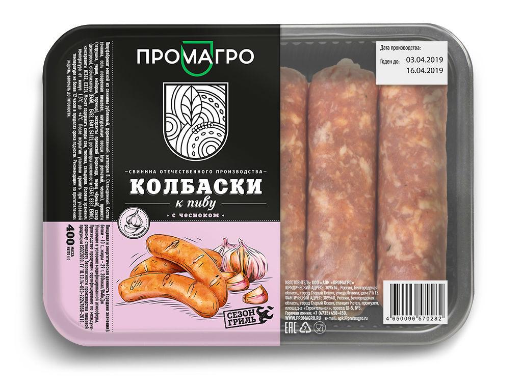 Колбаски к пиву (с чесноком) - продукция АПХ «ПРОМАГРО»