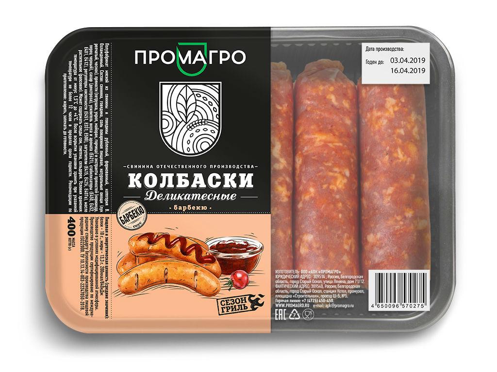 Колбаски деликатесные - продукция АПХ «ПРОМАГРО»