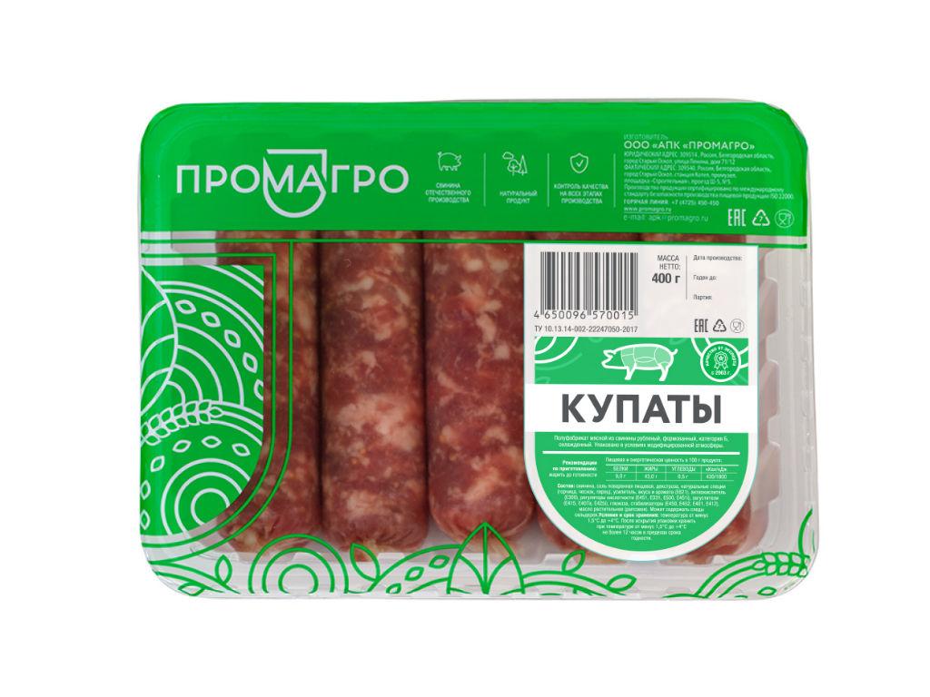 Купаты - продукция АПХ «ПРОМАГРО»