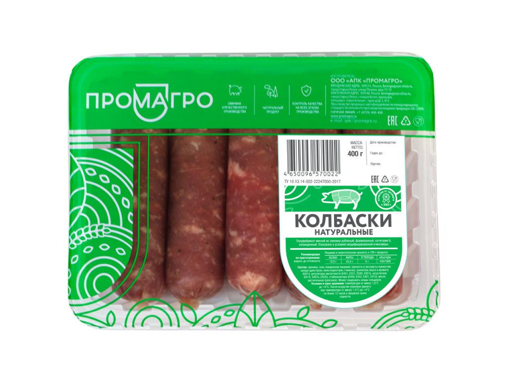 Колбаски натуральные - продукция АПХ «ПРОМАГРО»