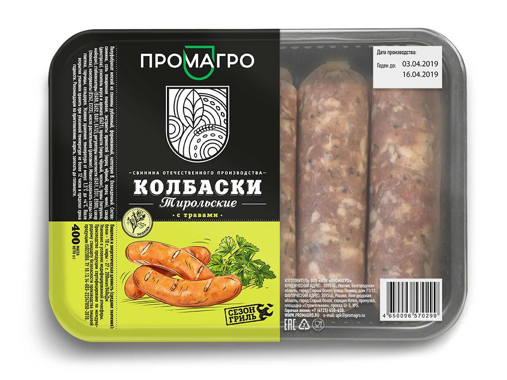 """Колбаски """"Тирольские"""" - продукция АПХ «ПРОМАГРО»"""