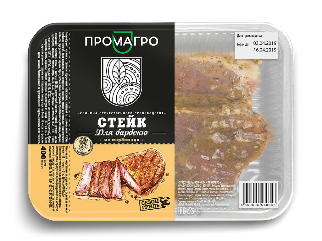Стейк для барбекю - продукция АПХ «ПРОМАГРО»
