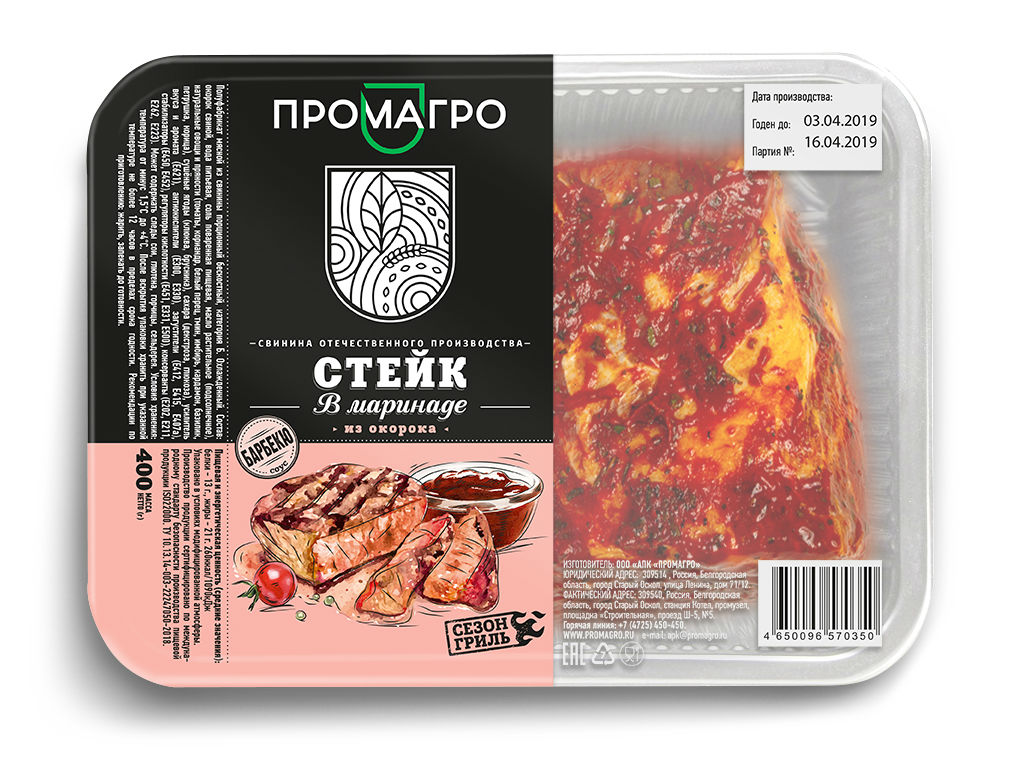 Стейк в маринаде - продукция АПХ «ПРОМАГРО»