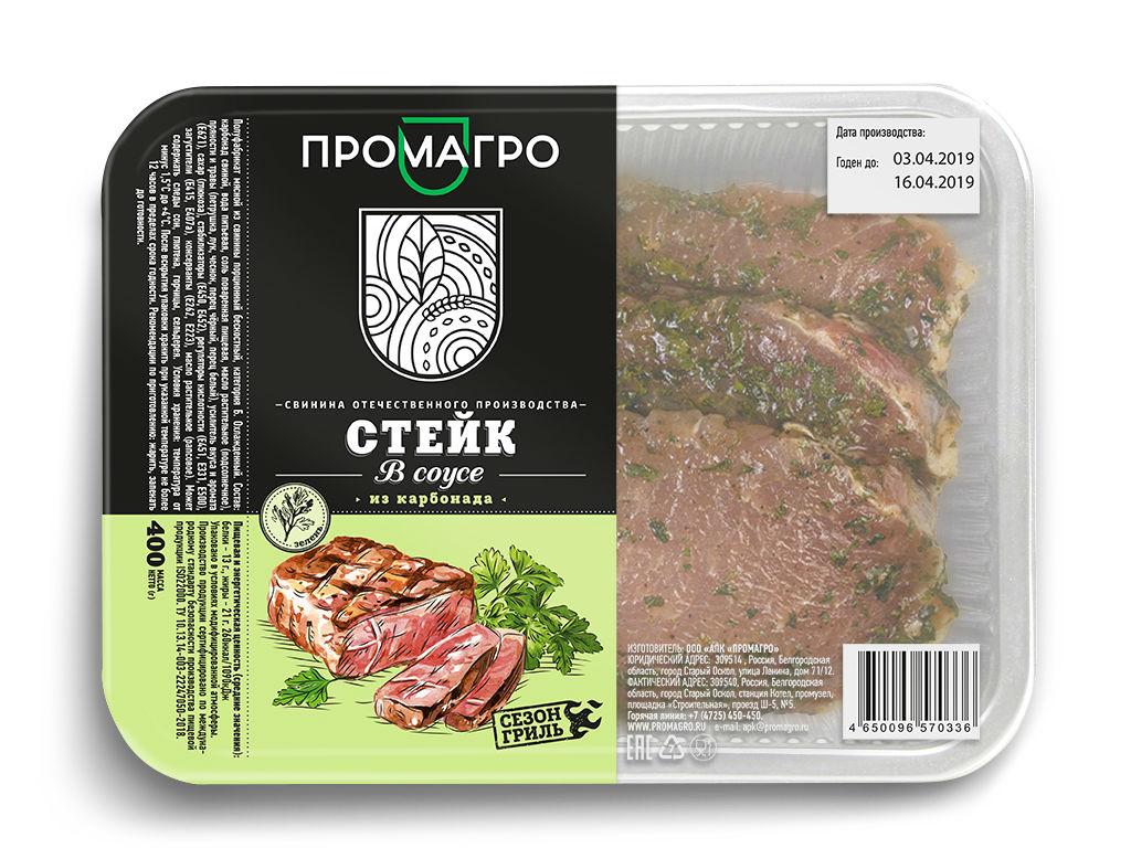 Стейк в соусе - продукция АПХ «ПРОМАГРО»