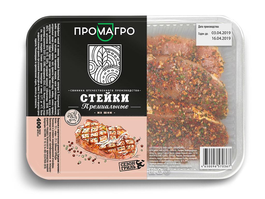 Стейки Премиальные - продукция АПХ «ПРОМАГРО»