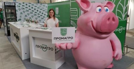 «ПРОМАГРО» на выставке «БелгородАгро»