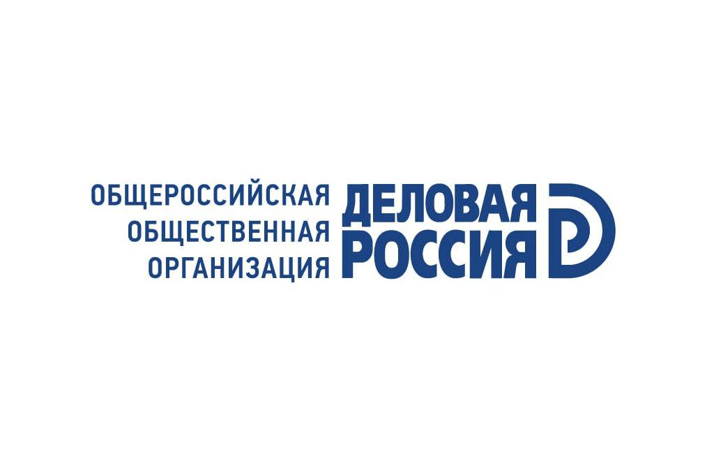 https://promagro.ru/wp-content/uploads/2019/12/%D0%94%D0%B5%D0%BB%D0%BE%D0%B2%D0%B0%D1%8F%D0%A0%D0%BE%D1%81%D1%81%D0%B8%D1%8F.jpg